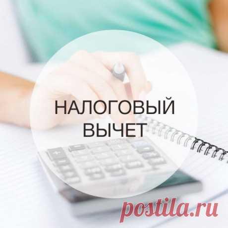 (26) Возврат излишне уплаченного налога: способы и сроки подачи заявления
