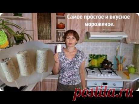 Preparamos el helado de casa sin huevos. La receta del helado las horas muertas y prepararlo rápidamente. No es necesario inventar de nada la taza, la corola, la crema agria y la leche condensada, y hasta...