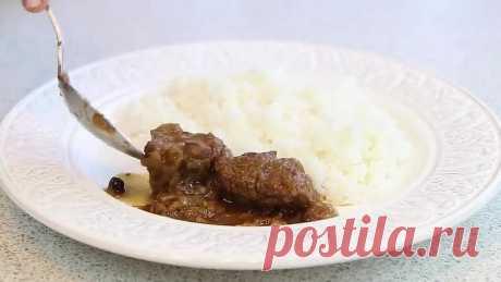 Мясо По-Еврейски