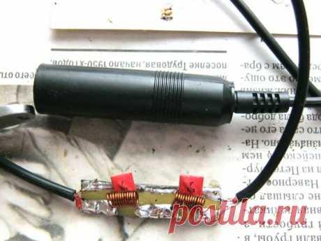 Антенна для FM-передатчика Приветствую, радиолюбители-самоделкины!При постройке передатчиков всегда возникает вопрос - как сделать антенну. Многие люди пренебрегают этим вопросом и используют просто первый попавшийся отрезок какого-нибудь кабеля, который просто подпаян к выходу схемы передатчика. Такой подход может иметь
