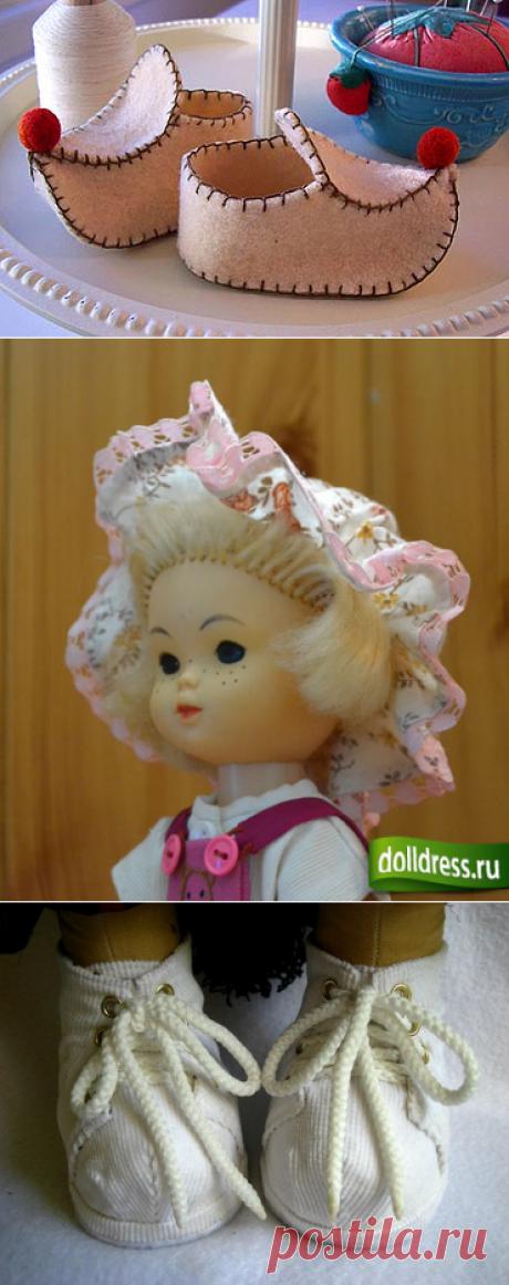 Одежда, обувь для игрушек | Записи в рубрике Одежда, обувь для игрушек | Дневник Оксана_Коновцева