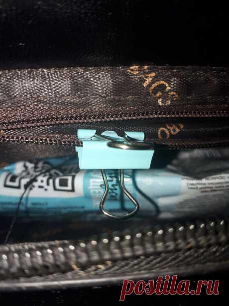 В моей сумке всегда есть вот такая прищепка. Рассказываю, для чего она мне. - ЛАЙФСТАЙЛ-БЛОГ