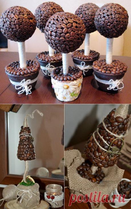 Как сделать поделки из кофейных зерен в домашних условиях