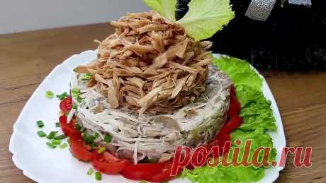 Новогодний Салат Новика 🎅🎄 Очень вкусный и простой рецепт ❤