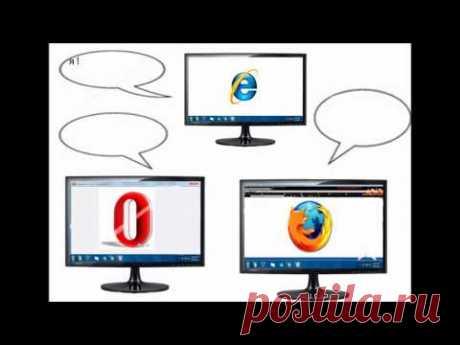 горячие клавиши браузеров. | Блог про компьютеры Усманова Азата