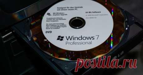 Остаемся на Windows 7. Как обезопасить систему без обновлений Как продолжать пользоваться любимой операционной системой без обновлений