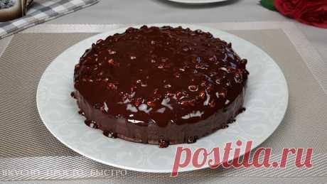 Шоколадный пирог без муки. Семья в восторге от этого лакомства | Вкусно Просто Быстро | Яндекс Дзен