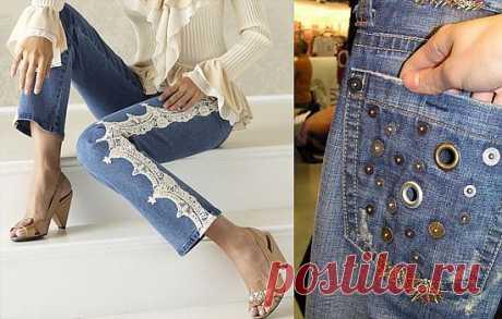 Как можно украсить джинсы своими руками. Видео - Lady-i - журнал о моде и стиле