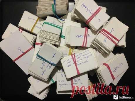 Метод карточек: учим запоминать без зубрёжки | Учительская Мастерская | Яндекс Дзен