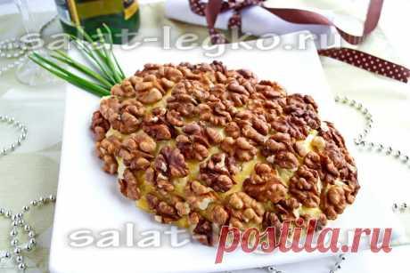 """Салат """"Ананас"""" с ветчиной и грецкими орехами: рецепт с фото Рецепт с фото салата """"Ананас"""" с ветчиной и грецкими орехами. Получается он празднично и вкусно, поэтому подойдет для любого стола. А готовить его не так сложно, как кажется."""