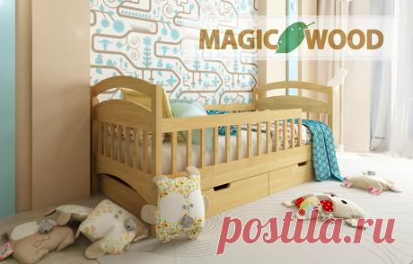 Как купить детскую кровать недорого Киев - Magic Wood - интернет магазин