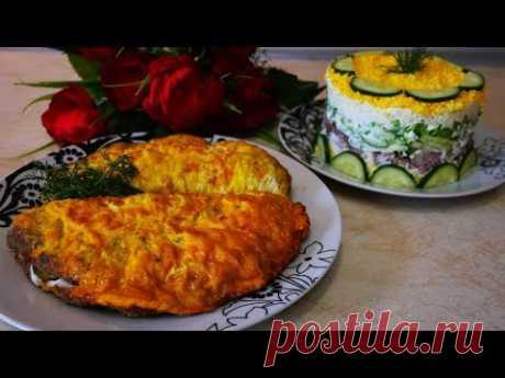 БРИЗОЛЬ - мясное блюдо и салат КОКТЕЙЛЬ . Рецепты на праздничный стол