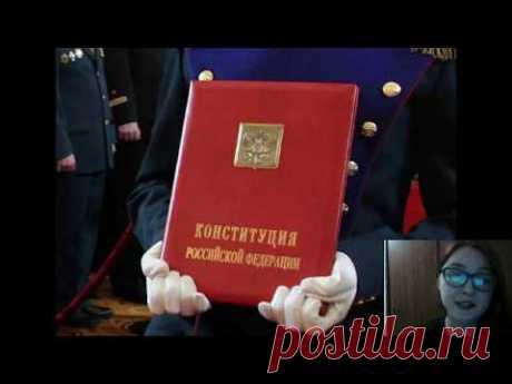 Люди в ШОКЕ: почему ИЗМЕНИЛИ конституцию и ЧЕМ это нам ГРОЗИТ? - YouTube