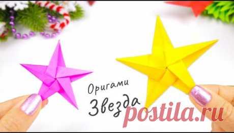 новогодние+оригами+из+бумаги - 7 тыс. результатов. Поиск Mail.Ru