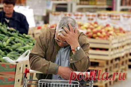 Про супермаркет