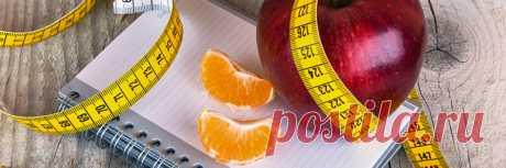 """Программа для похудения """"21"""". Меню программы - Советы на каждый день"""