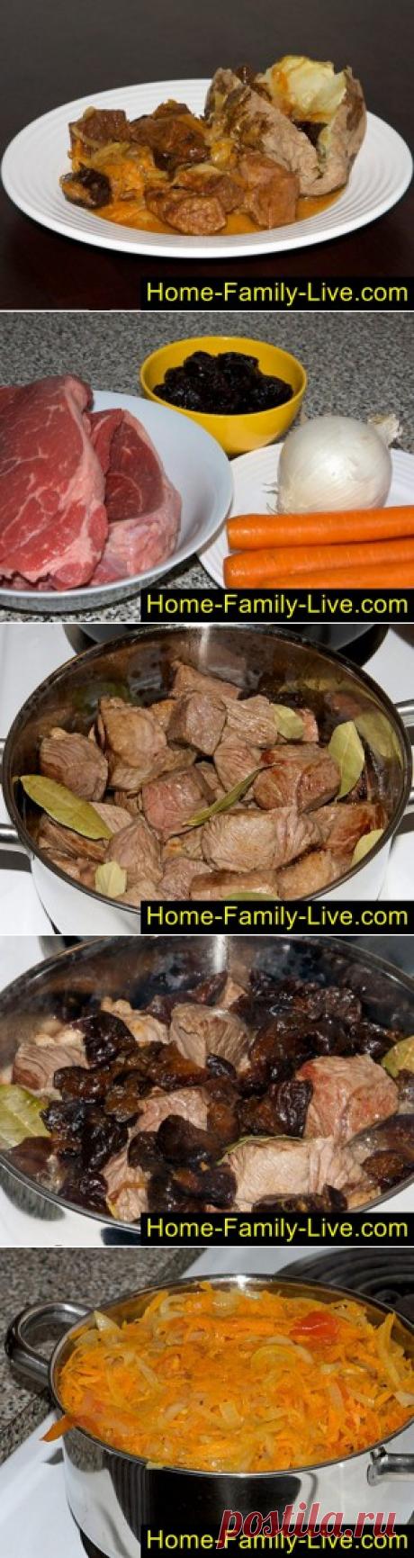 Мясо с черносливом/Сайт с пошаговыми рецептами с фото для тех кто любит готовить
