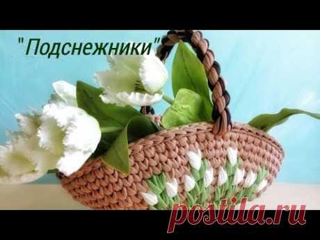 Вязаная корзина крючком из трикотажной пряжи | Crochet basket