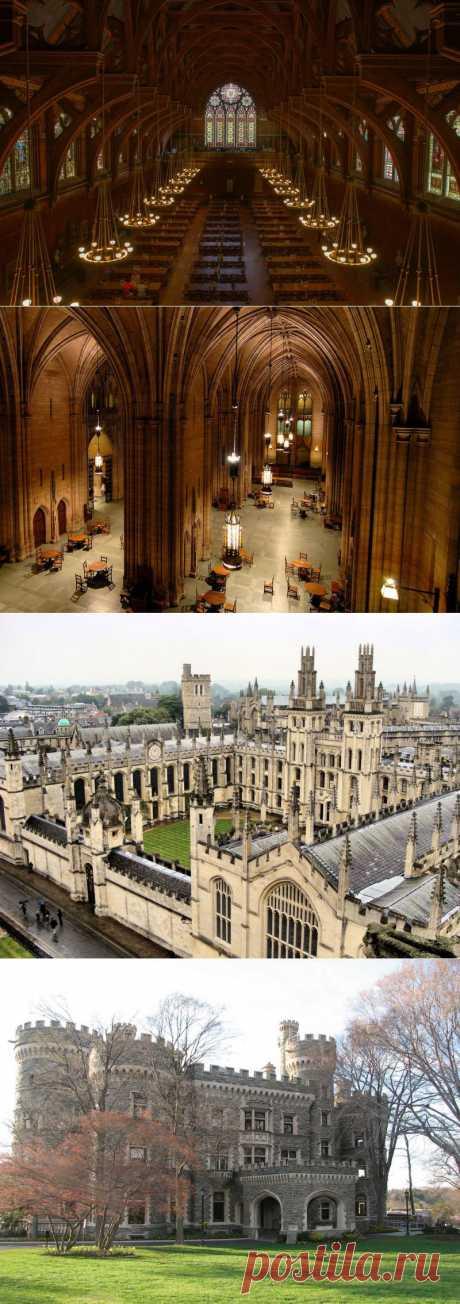 Просто волшебные колледжи • НОВОСТИ В ФОТОГРАФИЯХ
