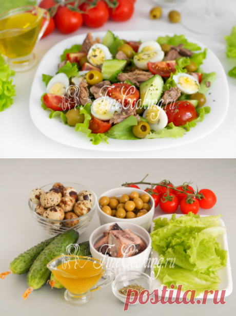 Салат с тунцом - рецепт с фото