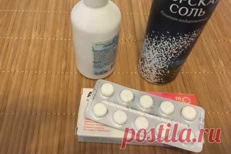 Лекарство от морщин, которое есть почти в каждой домашней аптечке
