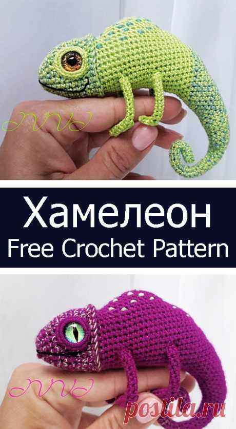 PDF Хамелеон. FREE amigurumi crochet pattern. Бесплатный мастер-класс, схема и описание для вязания игрушки амигуруми крючком. Вяжем игрушки своими руками! Ящерица, хамелеон, lizard, chameleon, camaleão, lagarto, eidechse, chamäleon, caméléon, lézard. #амигуруми #amigurumi #amigurumidoll #amigurumipattern #freepattern #freecrochetpatterns #crochetpattern #crochetdoll #crochettutorial #patternsforcrochet #вязание #вязаниекрючком #handmadedoll #рукоделие #ручнаяработа #pattern #tutorial #häkeln