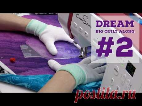 Dream Big Quilt Along #2 - Ruler Quilting Leaf Veins on a Home Machine