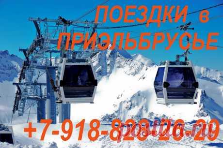3855_azauelbrus4.jpg (1200×797)
