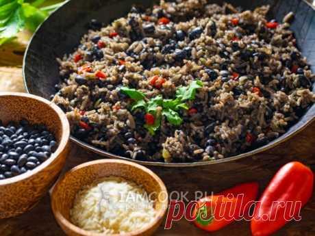 Гайо пинто по-коста-рикански (рис с фасолью и перцем)