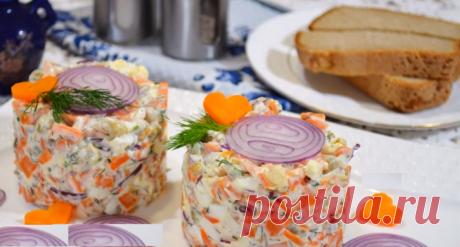 Очень вкусный салат «Рыжик»: осенний вариант Вкусный, красивый, очень доступный и легкий салат. С ним справится даже новичок!