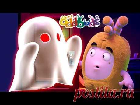Oddbods | UNINVITED GUEST | Halloween Cartoons For Kids