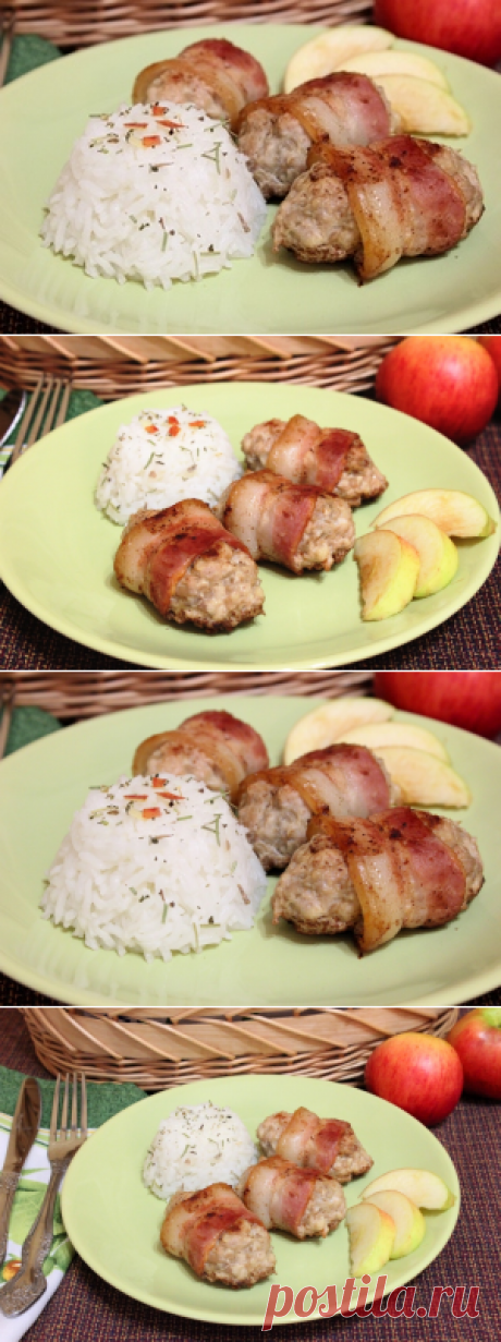 Яблочно-куриные котлеты в беконе с гарниром из риса за 15 минут рецепт с фотографиями