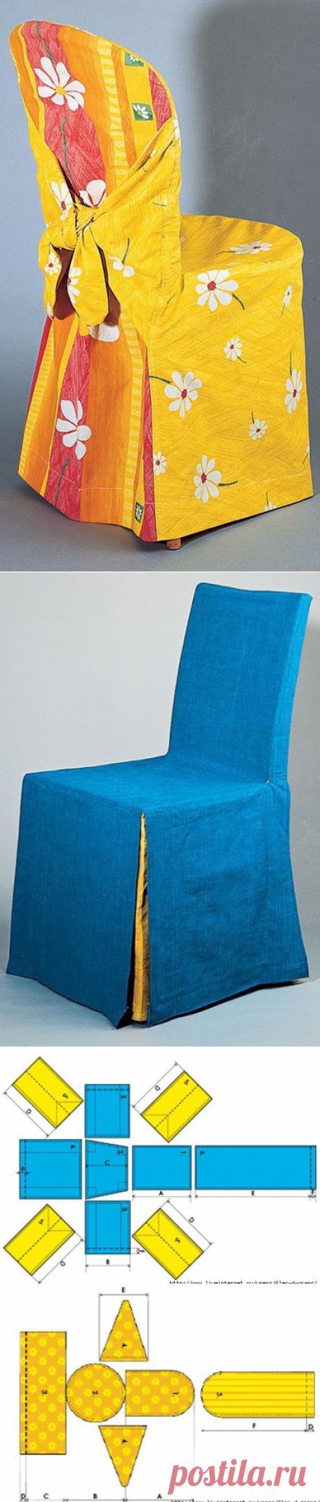 Выкройки чехлов на стулья / Простые выкройки / ВТОРАЯ УЛИЦА