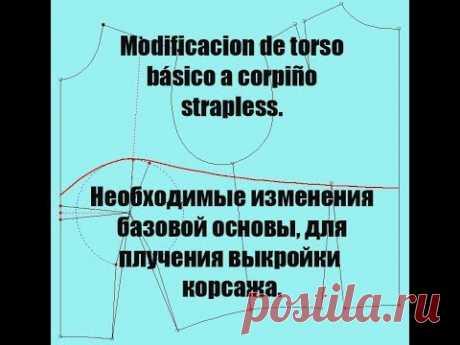 Torso básico - strapless