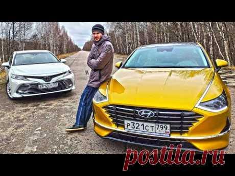Hyundai SONATA 2020 не хватает всего ОДНОЙ вещи, чтобы стать ЛУЧШЕ TOYOTA CAMRY. Но какой?