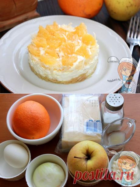 Салат с апельсином и сыром без мяса за 15 мин! Праздничное блюдо
