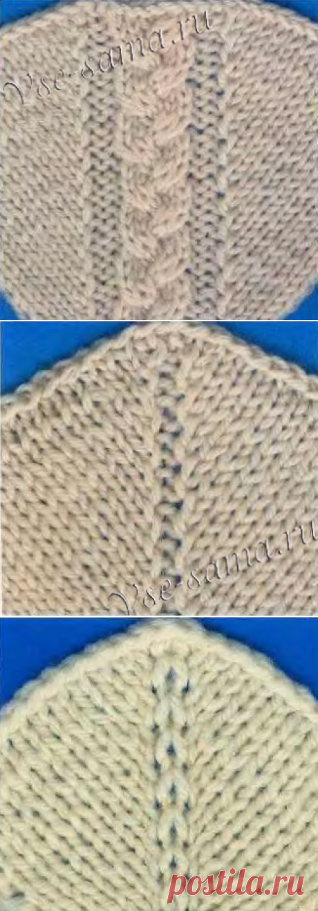 Прибавление петель в полотне без отверстий (возд.петля с правым и левыи поворотом).