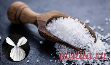 Как узелок с солью поможет при повышенном давлении и успокоит боль в суставах | Здоровье под ногами | Яндекс Дзен