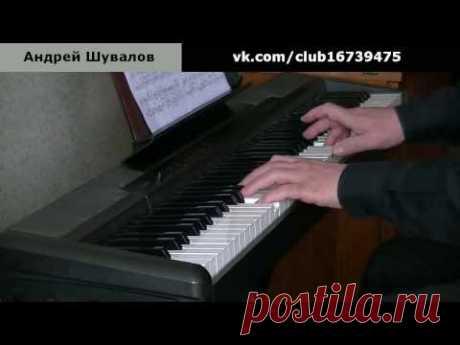 Клод Франсуа и Жак Рево - Мой путь («My Way»)