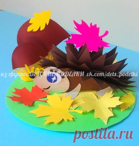 """Осенняя поделка """"Ежик на полянке"""""""