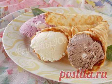 Домашнее мороженое пломбир в вафельных рожках