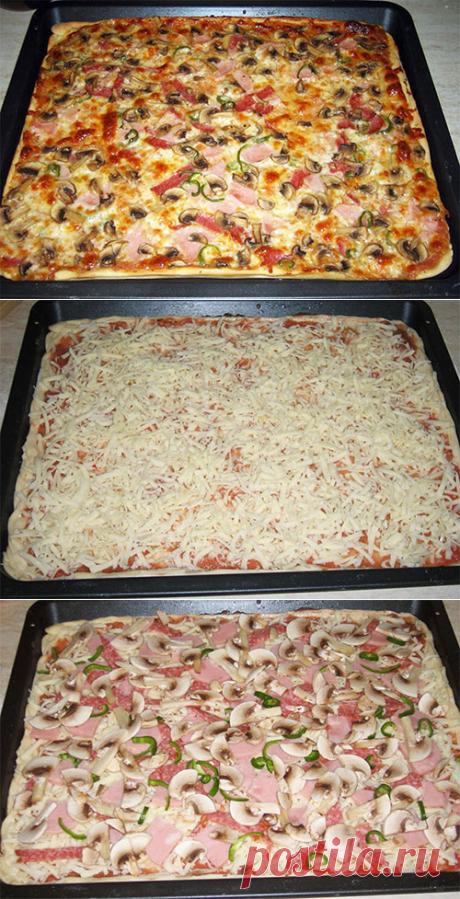 Raznos0le.ru pizza