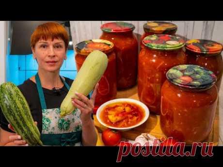 Пикантный кабачковый салат с болгарским перцем и помидорами на зиму