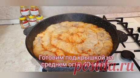 Бомбический Рецепт!  Ханум на Сковородке!