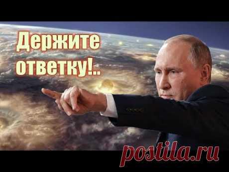 Польша Перешла Черту!