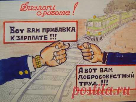 Повышение зарплаты бюджетникам с 1 сентября 2019 года в России не будет! Повышение заплаты бюджетникам изначально было запланировано на 1 сентября 2019 года, однако сроки скорректировали. Индексация будет проведена с 1 октября согласно распоряжению Дмитрия Медведева, премьер-министра России.  Ранее сообщалось, что в рамках исполнения «майских указов» Правительством было выделено 14.5 миллиарда рублей на повышение заработных плат определенных категорий бюджетников. Наконец,...