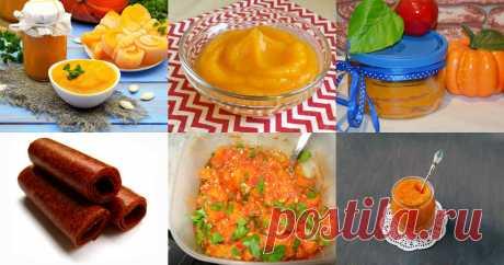 Тыква на зиму заготовки 38 рецептов Тыква на зиму - быстрые и простые рецепты для дома на любой вкус: отзывы, время готовки, калории, супер-поиск, личная КК