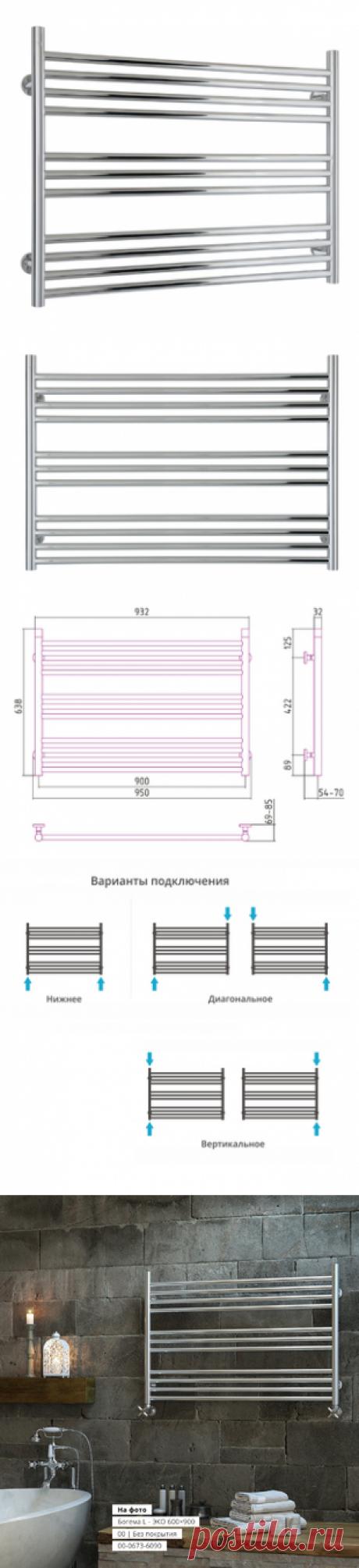 Водяной полотенцесушитель Сунержа Богема L-ЭКО 600х900 арт. 00-0673-6090 (артикул: 00-0673-6090) в Москве