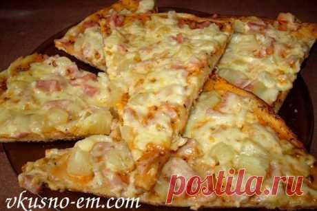 Вкусная и быстрая пицца Гавайская Хочу порадовать вас дорогие друзья хорошим вторым блюдом в нашей домашней кулинарии – гавайская пицца. Блюдо которое взяло свое начало в гавайских краях и распространилось по просторам интернета....