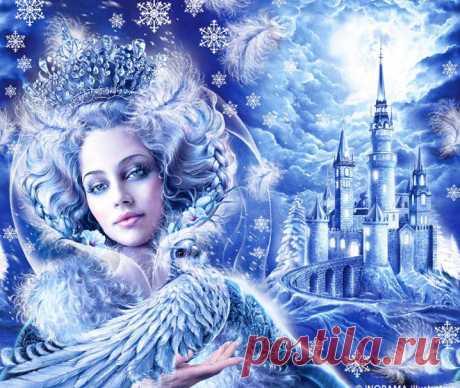 Снежная королева - новая сказка » Женский Мир